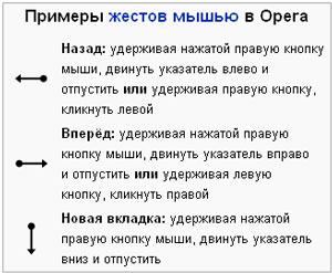 operafastclick.jpg