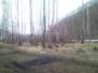 Байкал 2009 апрель часть 2