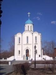 В Иркутске 2