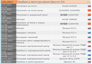 posilka3